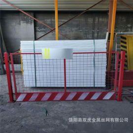 现货基坑护栏网  临边基坑护栏 工地施工基坑围挡