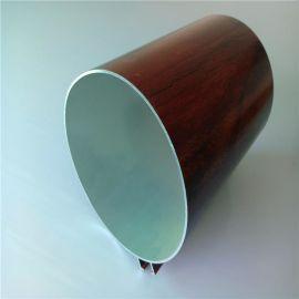 U型槽弧形木紋鋁方通廣東廠家定制聚酯粉末鋁圓管吊頂