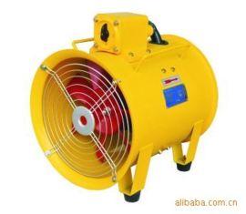 供应BYDF32隔爆型移动式多用风机防爆轴流通风机