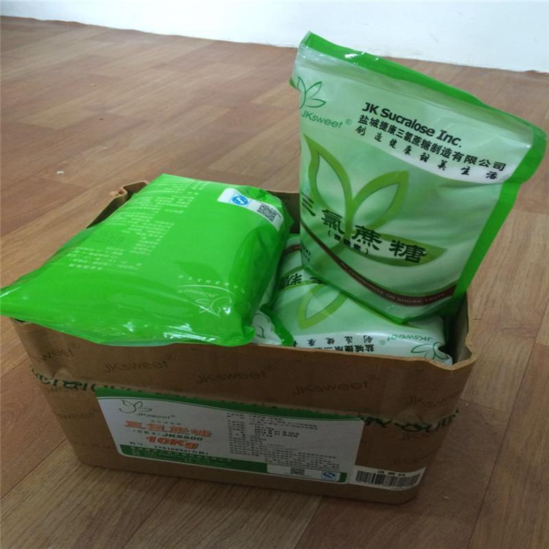長期銷售 天然甜味劑 三氯蔗糖各種包裝方法