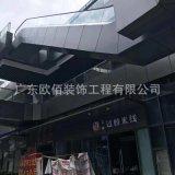大型商场中庭包边铝单板 灰色2.0订制造型铝单板幕墙板
