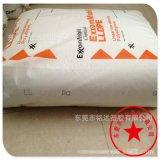 粉末料/线型聚乙烯/LLDPE/沙伯基础(原GE)/6201RQ粉