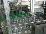 PET瓶熱收縮包裝機 24瓶爲一包 最新款pet帶打包機