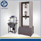 微机控制2吨、5吨、10吨电子  材料拉力试验机