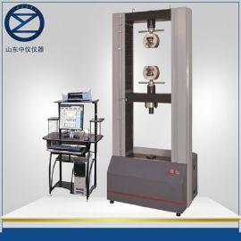 微机控制2吨、5吨、10吨电子万能材料拉力试验机