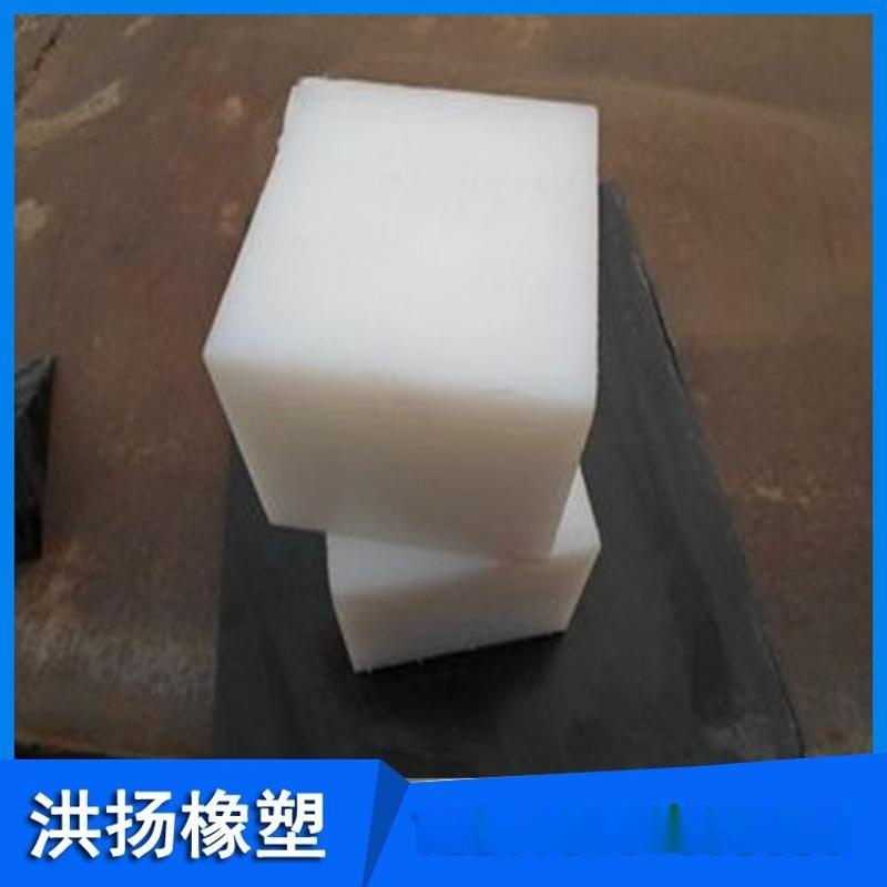 大量供應尼龍墊塊 高分子耐磨尼龍滑塊 耐磨尼龍塊 可定做