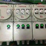 铝合金防爆检修电源插座箱
