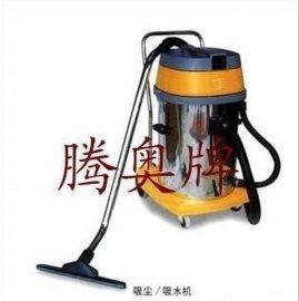 车间吸尘设备 (TA-210)