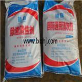 助燃除渣清灰剂产品