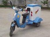 三轮保洁车 (XY-BJ120)