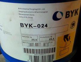 毕克BYK-9132高分子量涂料润湿分散剂