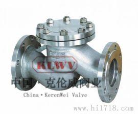 克伦威阀门进口品质 升降式 H41W不锈钢止回阀