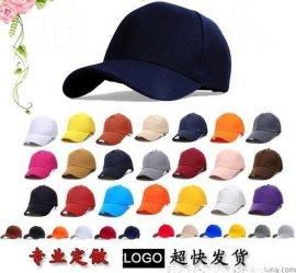【厂家直销】定做广告帽/工作帽/遮阳帽/金祥彩票注册帽