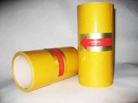 75克黄色格拉辛离型纸硅油纸 硅黄