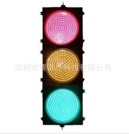 400红黄绿满屏三单元LED交通信号灯