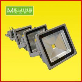 LED投光灯户外灯庭院灯射灯30W 50W 100W 大功率LED灯具