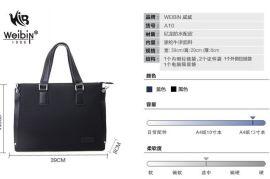 威斌高档单肩包时尚商务包公文包14寸电脑笔记本包A11