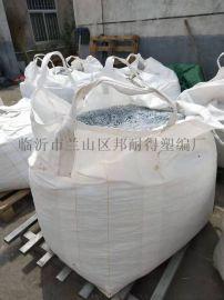 汕头吨袋生产厂家白色加厚集装袋