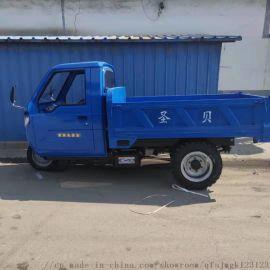 工程运输砂石用三轮车/粮食载重农用三轮车