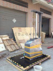 包装件单双翼跌落试验机 塑料箱纸箱零点跌落测试台