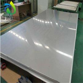 Inconel625 耐蚀合金Inconel625高温合金材料