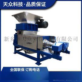 现货供应小型不锈钢苹果螺旋压榨机 水果榨汁机