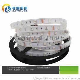 led5050RGB 60珠户外灯带