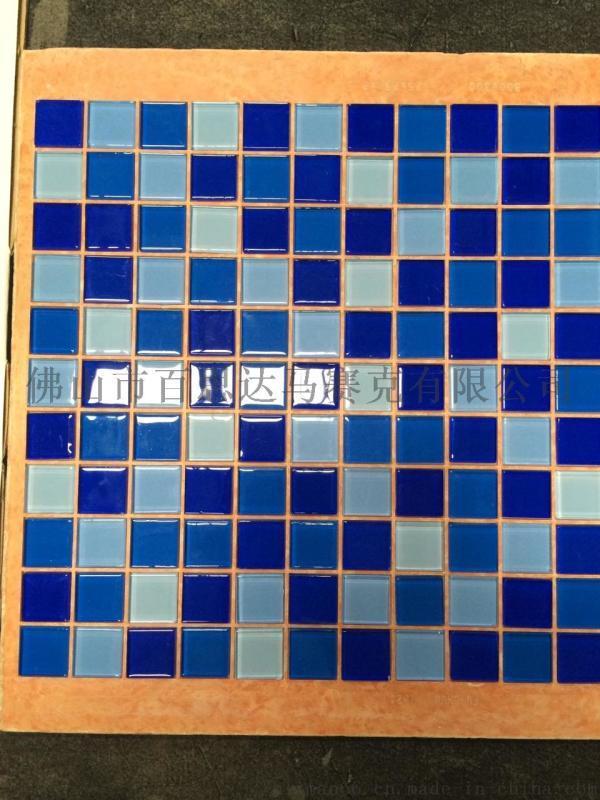 供應海南25規格泳池貼玻璃馬賽克廠家價格
