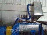 生廠商設計精粉. 魔芋精粉混合機二維均勻混合成套設備
