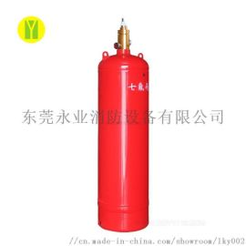 4.5MPa管网式七氟丙烷气体自动灭火系统