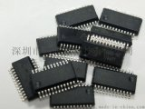 华润矽威多节锂电保护芯片,全系列PT6005