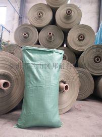 现货编织袋 定制蛇皮袋 彩印尼龙袋