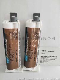 3MDP8407NS 金属粘接剂