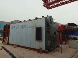 SZS21-21-Q燃气热水锅炉