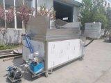 不锈钢自动出料电加热猪皮温皮锅厂家直销