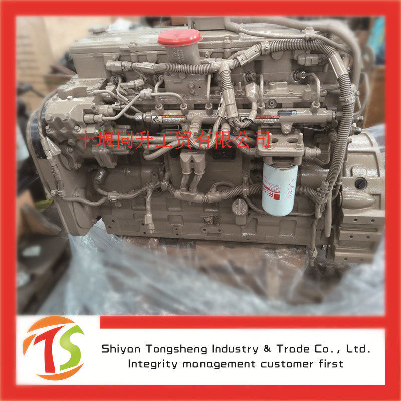 康明斯6BT5.9柴油电控发动机总成