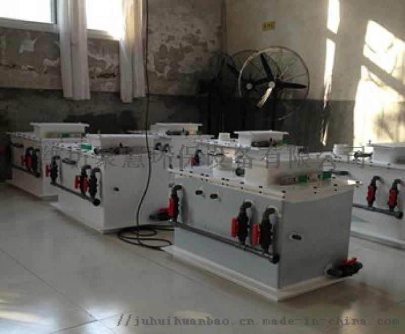 自来水二氧化氯发生器,饮水消毒二氧化氯发生器