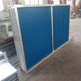 中央空调表冷器     15.88铜管表冷器