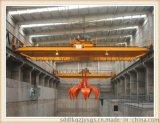山东德鲁克厂家直销 QN型4t 抓斗双梁吊钩桥式起重机