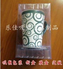 pvc折盒 透明塑料包装盒 厂家定做实惠