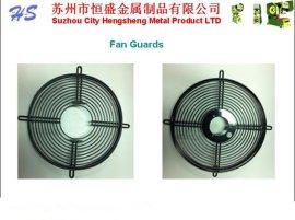苏州恒盛金属厂家直销 网罩各类空调风机外罩 专业定制