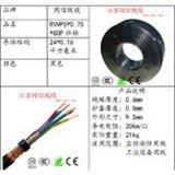 家用电线电缆软护套线屏蔽线RVVP5*0.75平方 非标 控制线 促销
