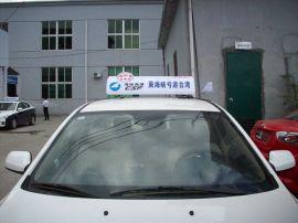 出租车顶灯,LED显示屏,GPS
