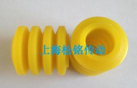 TL弹性联轴器柱销套配件-聚氨酯材质