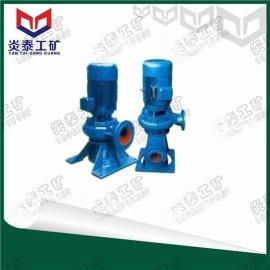 【厂家直供】**研发矿用产品LW型无堵塞直立式排污泵