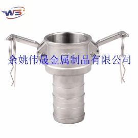 C型不锈钢快速接头 PVC水带胶管接头