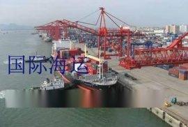 广州裕航国际海运拼箱服务