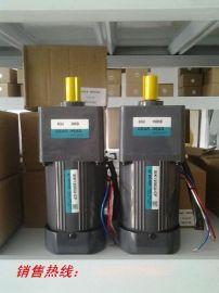 12V直流电机48V直流减速电机