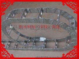 定做**钢铝拖链、数控机床线缆钢制拖链 质量保证发货及时