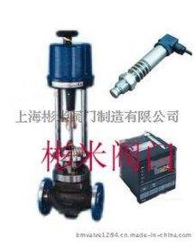 电动压力调节阀,蒸汽电动调节阀
